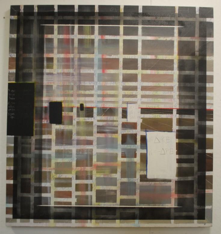 """'""work"" perspective"", Mixed Medium, 59"" x 55"", 2014"